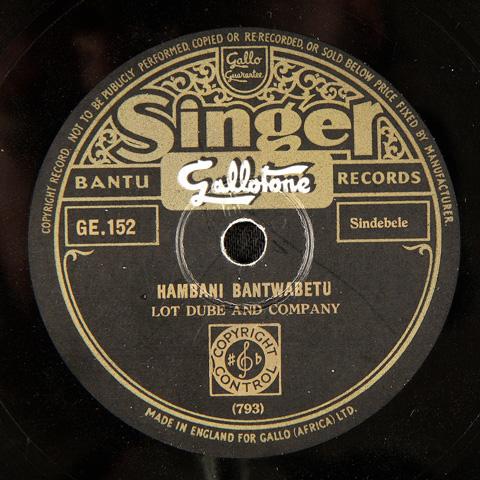 Lot Dube and Company - Hambani Bantwabetu / Tina Spume Natall