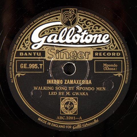 Walking Song by Mpondo Men - Inkomo Zamaxesiba / Intomb' Akho Umamosi