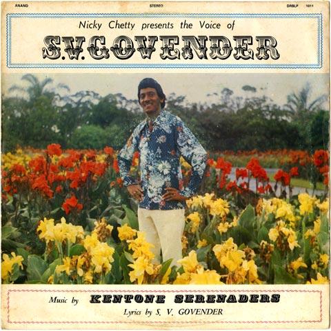 S.V. Govender - The Voice of S.V. Govender
