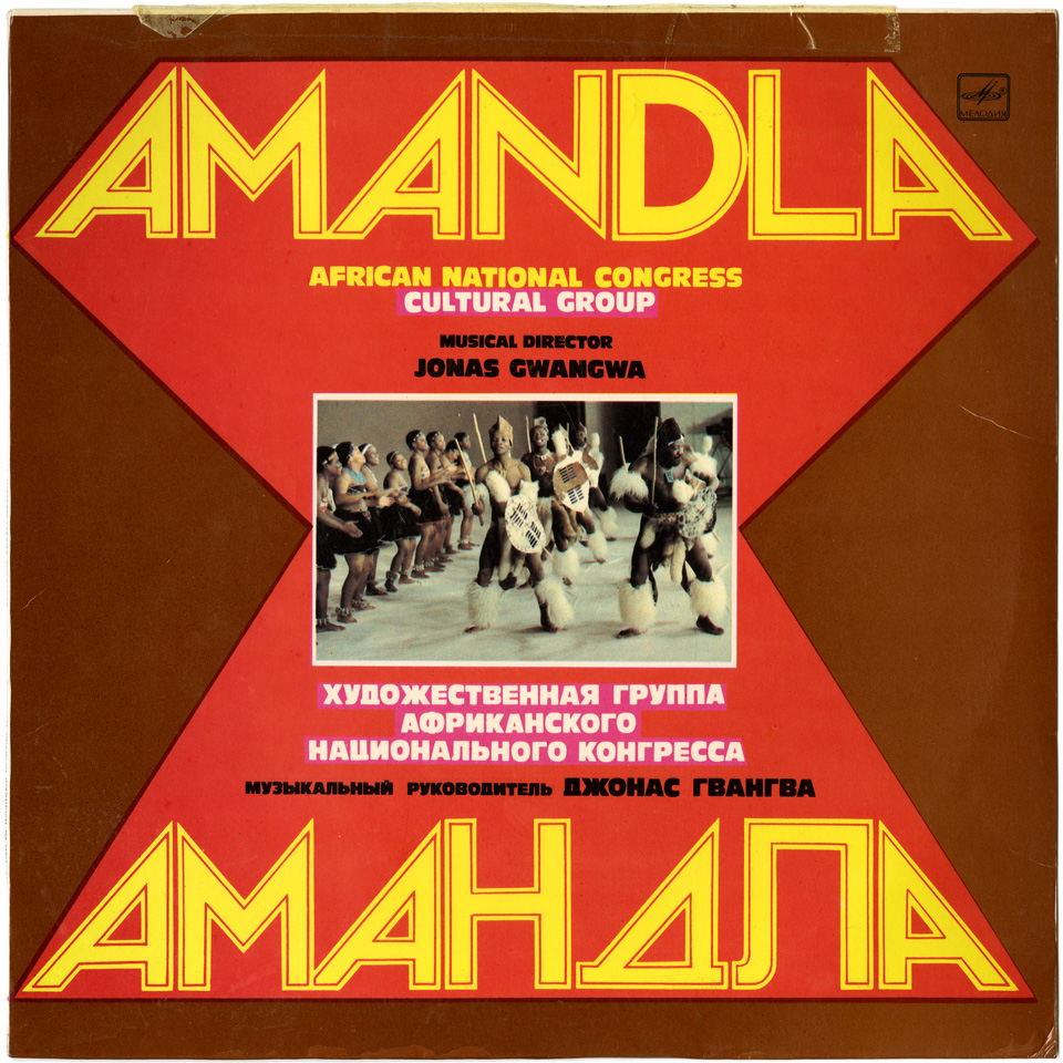 Amandla - African National Congress Cultural Group