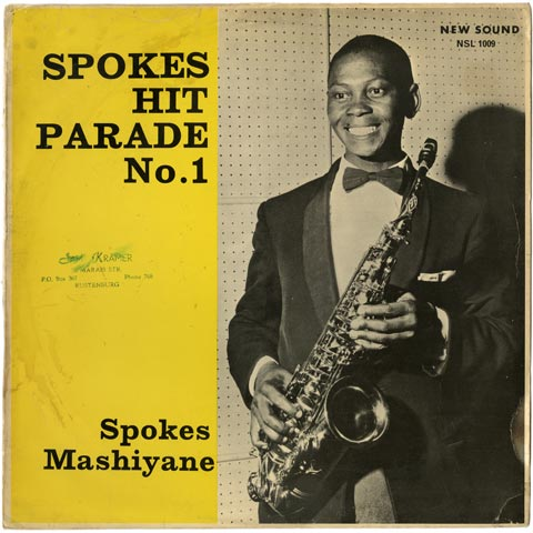 Spokes Mashiyane - Spokes Hit Parade No. 1