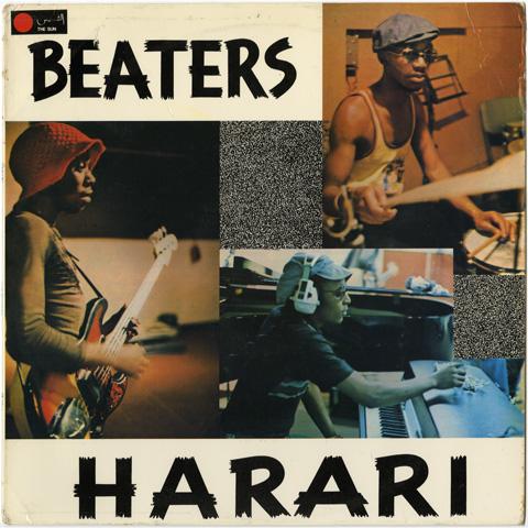 The Beaters - Harari