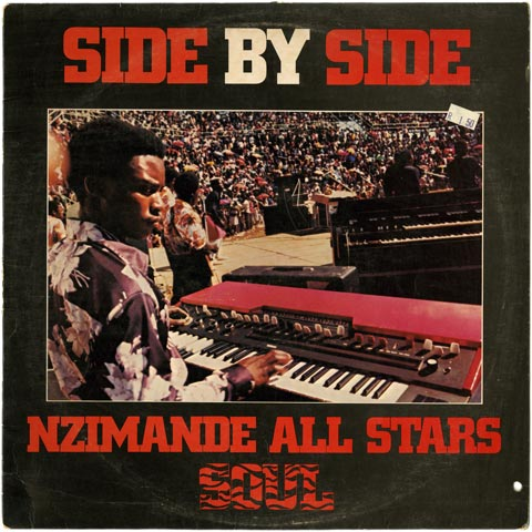 Nzimande All Stars - Side by Side