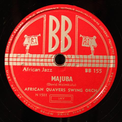 African Quavers - Majuba / Tamatie Sauce