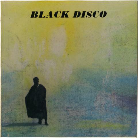 Ismail 'Pops' Mohammed - Black Disco