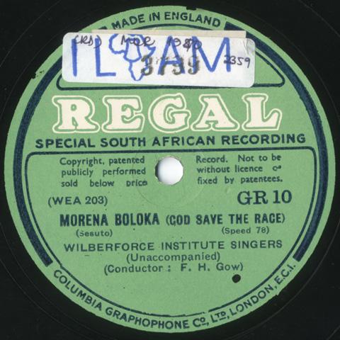 Wilberforce Institute Singers - Morena Boloka / Leeto Le Tsenyebo Ea Sekepe Sa Mendi