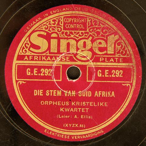 Orpheus Kristelike Kwartet - Die Stem van Suid-Afrika / Nader my God by U