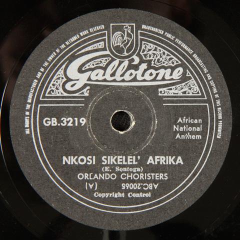 Orlando Choristers - Nkosi Sikelel' Afrika / Morena Boloka