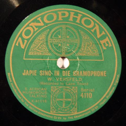 Willem Versfeld - Japie Sing in die Gramophone / Sakabona Sonki