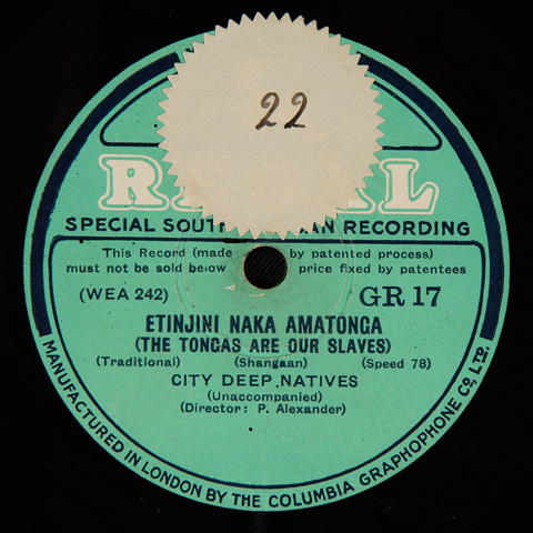 City Deep Natives - Etinjini Naka Amatonga / Chinavana Wa Hlula Amatonga
