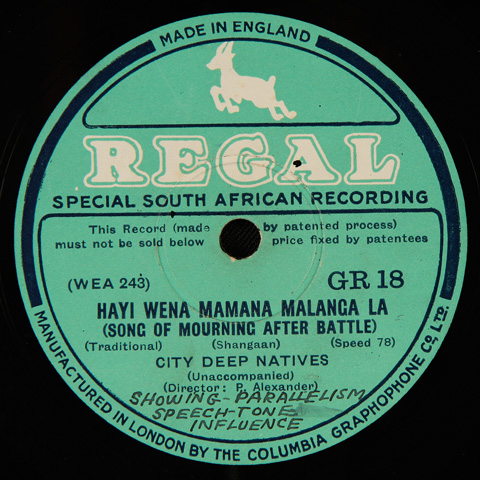 City Deep Natives - Hayi Wena Mamana Malanga La / Va Yi Poyilile