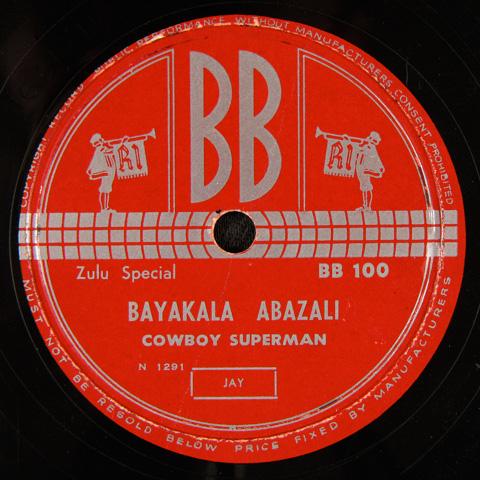 Various Artists - Bayakala Abazali / Sasihlezi Nentombi Yami