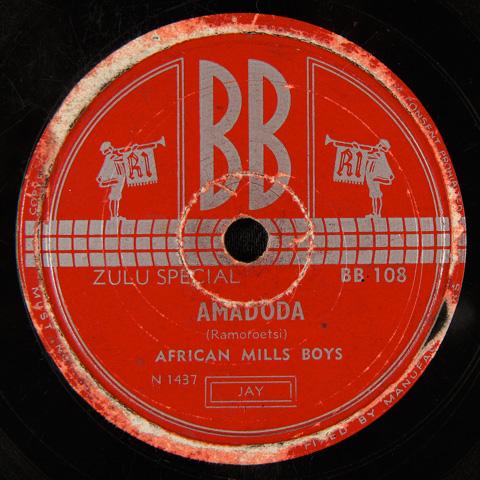African Mills Boys - Amadoda / Woza Jack