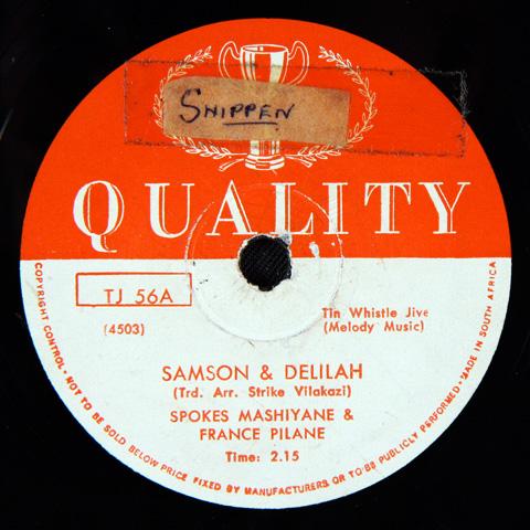Spokes Mashiyane and Frans Pilane - Samson and Delilah / Meadowlands Boogie