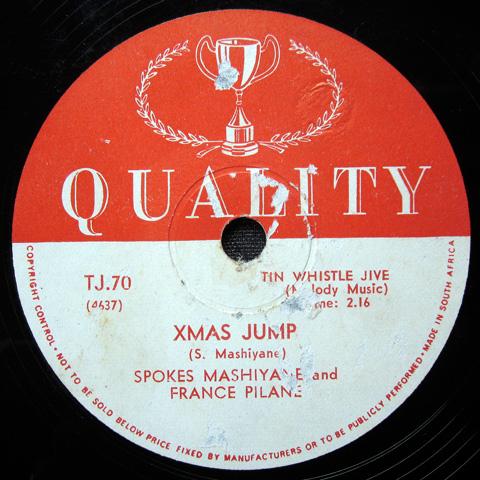 Spokes Mashiyane and Frans Pilane - Xmas Jump / New Years Eve Blues