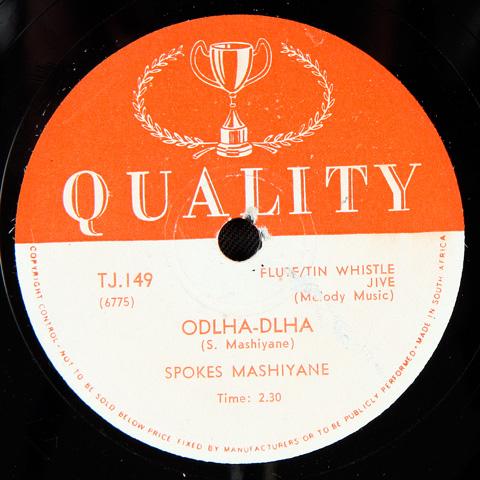 Spokes Mashiyane - Odlha-dlha / Home Go