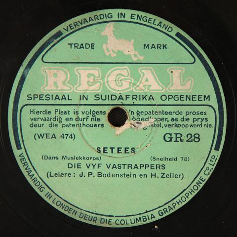 Die Vyf Vastrappers - Setees / Polka (Vastrap)