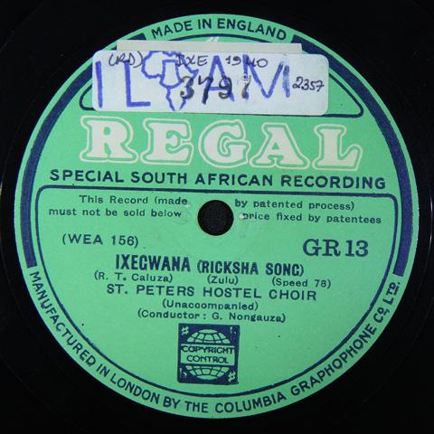 Various Artists - Ixegwana / Sanibona
