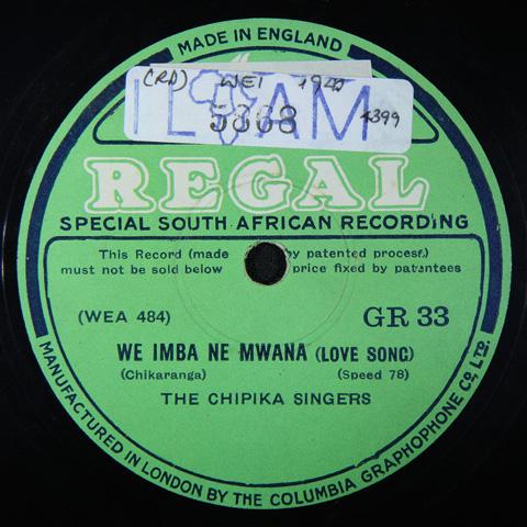 The Chipika Singers - We Imba Ne Mwana / Ha Ndi Ne Hana