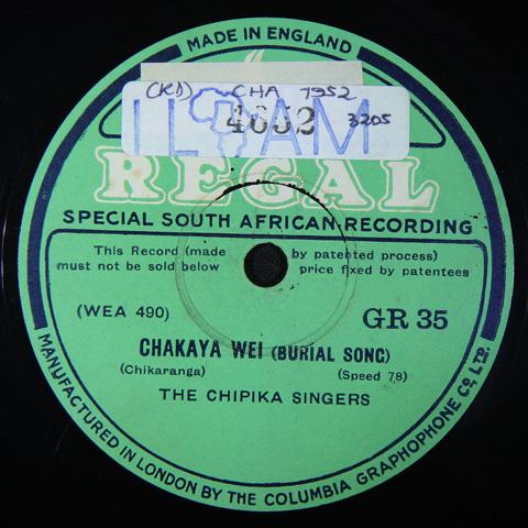 The Chipika Singers - Chakaya Wei / Sara Mu Gomo