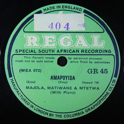 Majola, Matiwane and Mtetwa - Amapoyisa / Pantsi Kwe Ntaba