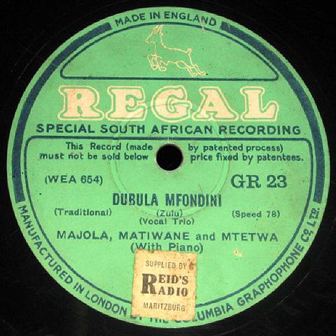 Majola, Matiwane and Mtetwa - Dubula Mfondini / Ngubani Lo Ongqongqozayo